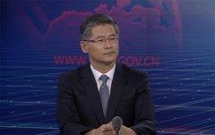 中央纪委国家监委法规室主任马森述权威解读新版《中国共产党纪律处分条例》